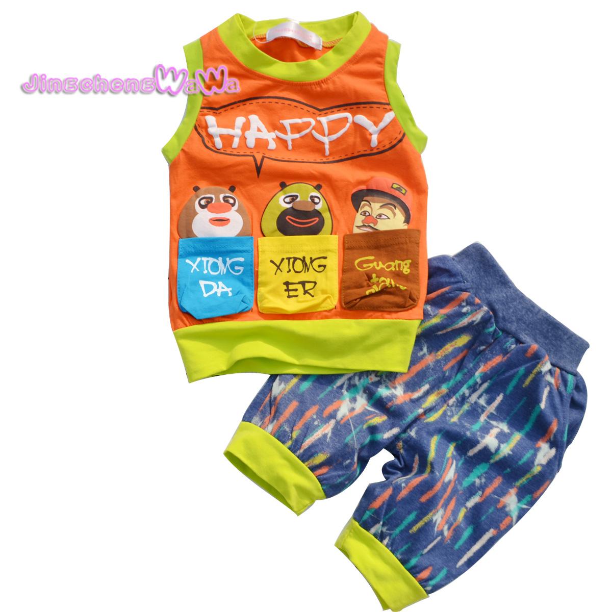 детский костюм Beijing Doll 3081 2017