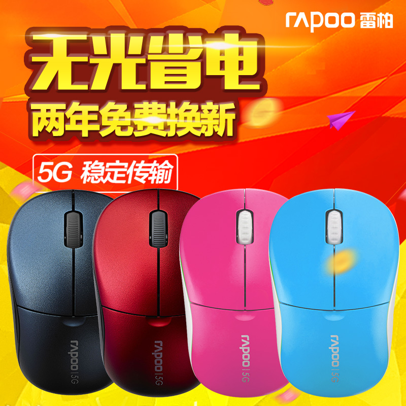 26bebfd0f78 Leibo 1090p wireless mouse notebook desktop computer unlimited mouse power  saving authentic game cute