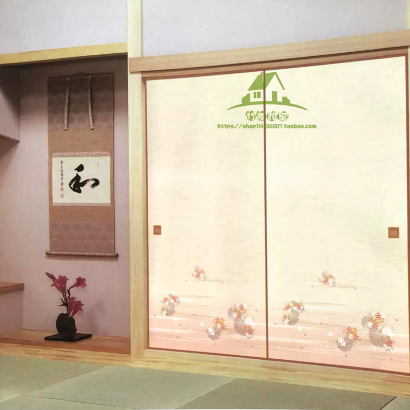 Bamboo Ya He Room Tatami Fossema Paper Painted Paper Japanese Fossema Paper  Pure Imported Sliding Door Paper 611 1