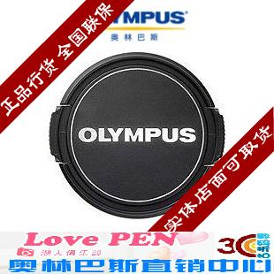 Крышка объектива Olympus 37mm LC-37B 17mm/14-42mm/45mm Olympus