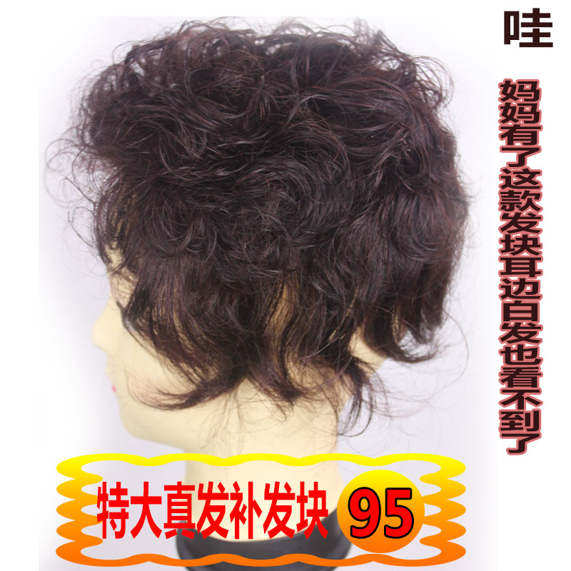 Hao New Volume Replacement Real Hair Ladies Hair Cover Hair