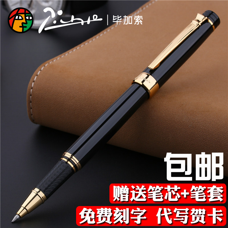 1a70fc72e1b3 Picasso pen 917 Sarah pen men s business gifts Office gifts metal pen  custom lettering