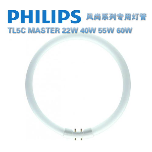 usd philips tl5c master 22w 40w 55w 60w ring tube style tube 2gx13 wholesale from. Black Bedroom Furniture Sets. Home Design Ideas