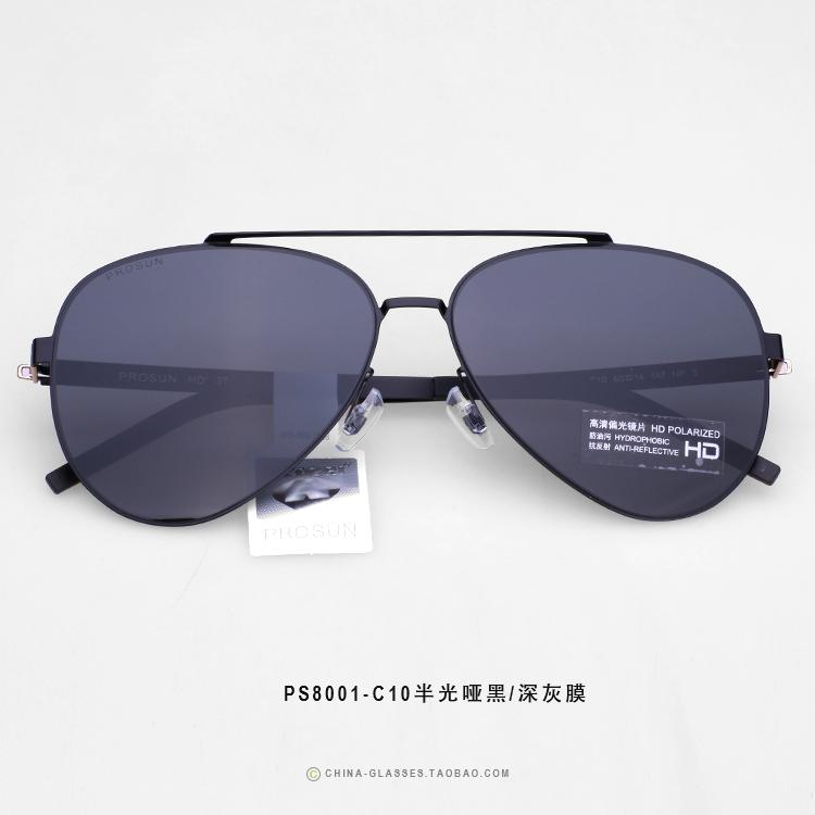 e25ff00c16e06 Polarized sunglasses male frog Mirror 2017 New genuine driving glasses  female driver sunglasses sunglasses PS8001