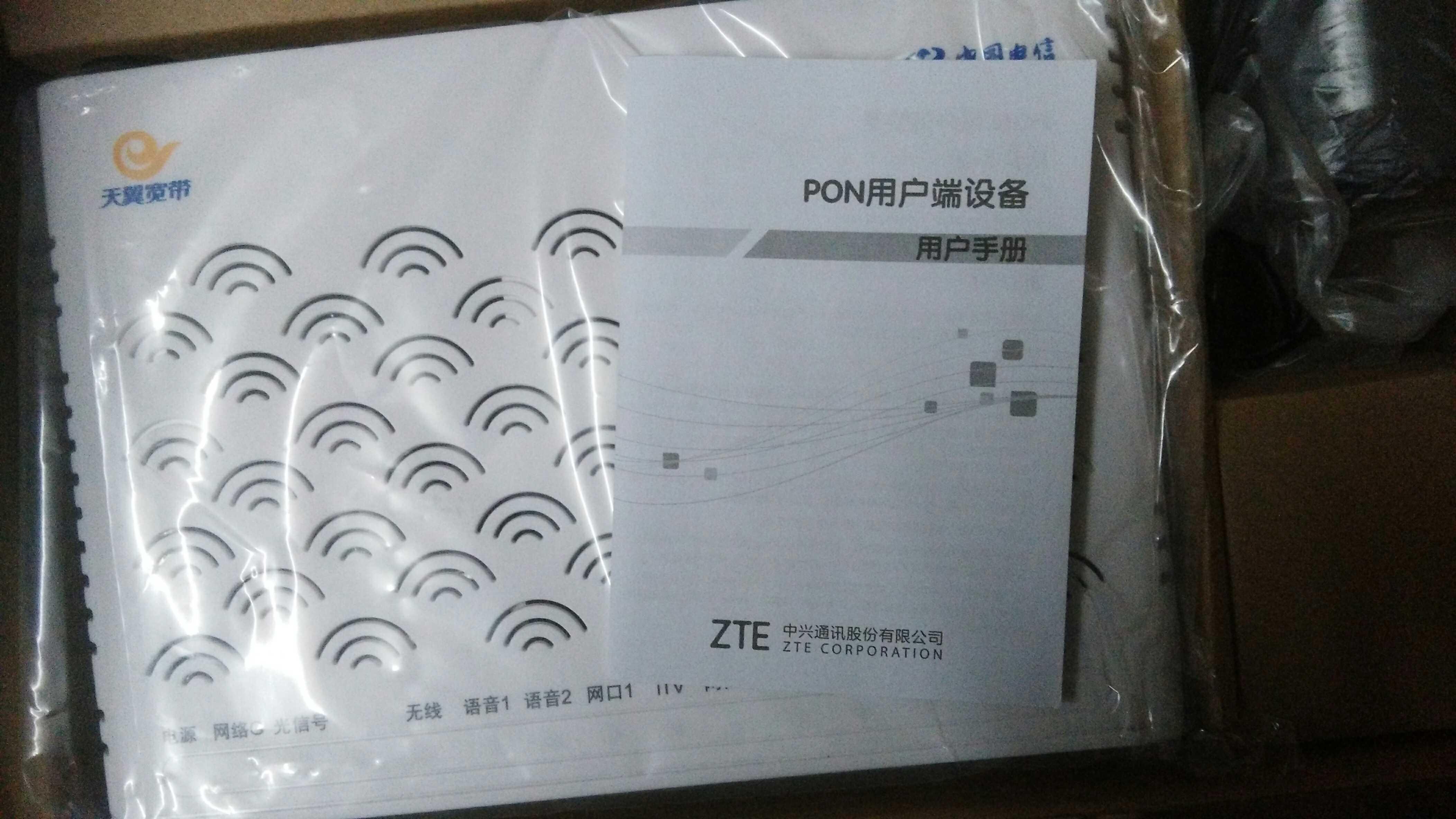 New Guangdong national telecom ZTE f660 gigabit light cat Cat 4 2gpon  built-in wireless Guangxi