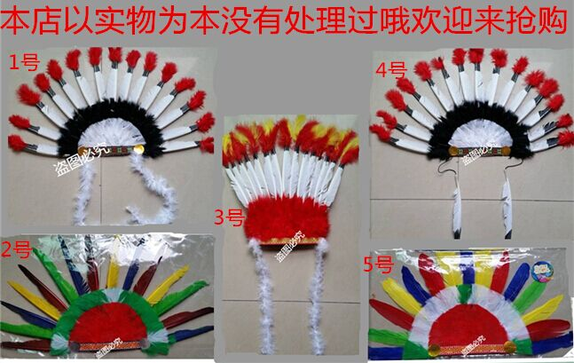 Halloween colored Indian Chief hat Indian feather mask Indian feather  headdress