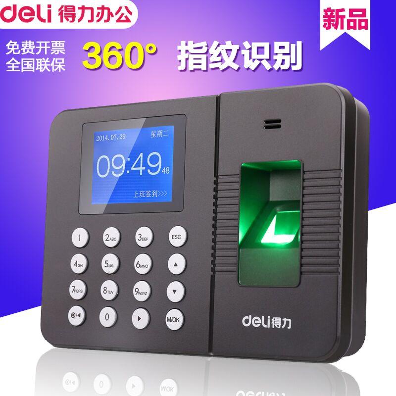 National genius attendance machine fingerprint type Punch machine sign  machine free drive installation easy operation fingerprint attendance  machine