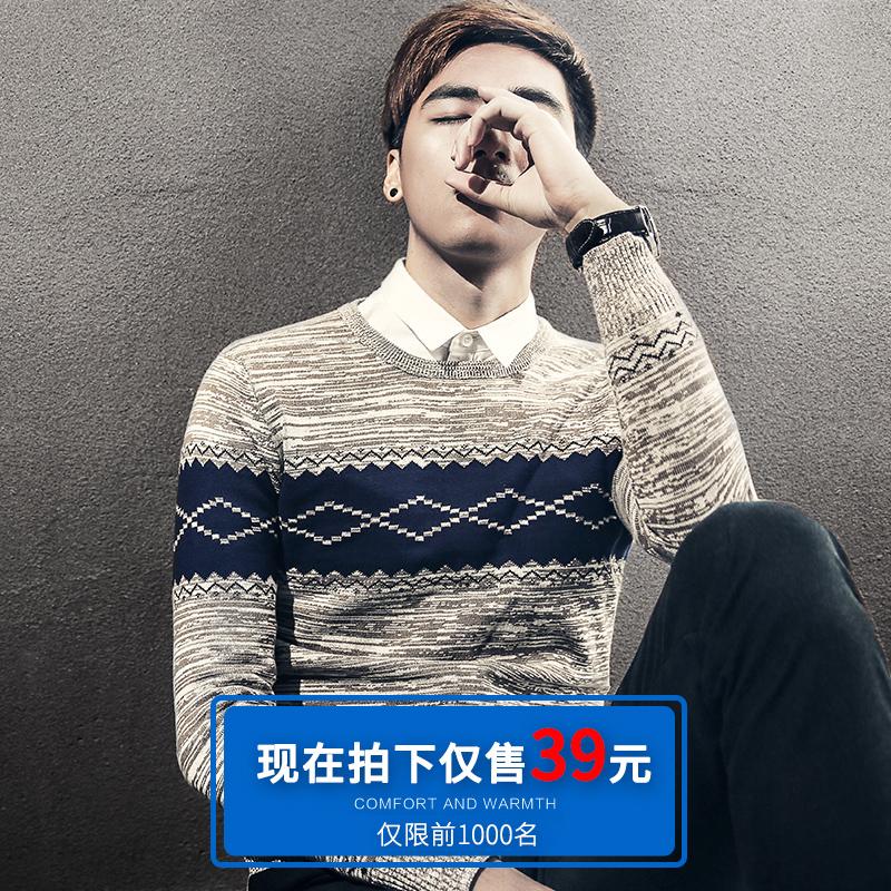 秋季男士毛衣男韩版小清新学生纯色圆领针织衫套头男装薄款外套潮