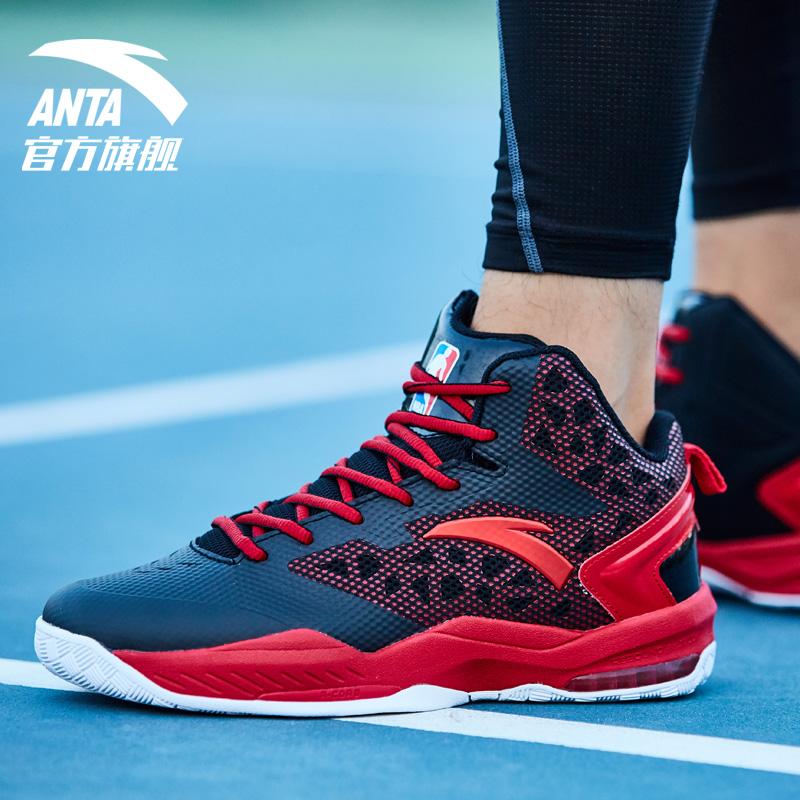 5552aeaf ... баскетбольные кроссовки Анта баскетбол обувь Мужская обувь новые зимние  кроссовки высокие мужские износостойкие демпфирования баскетбол ...