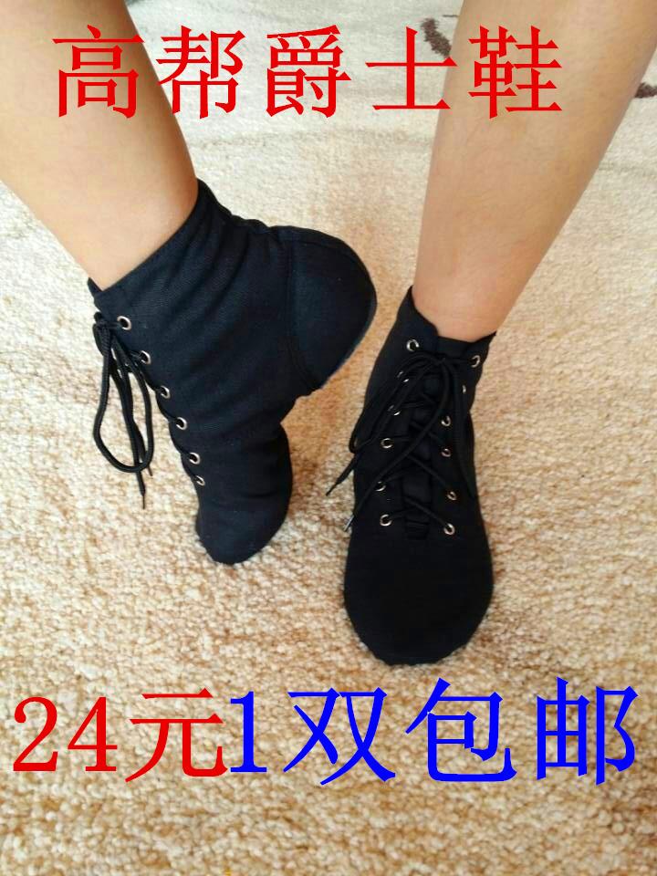 正品回力女款中筒雨靴时尚雨鞋防滑加防水胶鞋士中筒水鞋橡塑套鞋