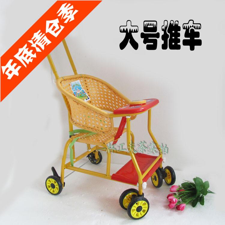 特价外婆桥仿藤婴儿推车手推儿童车竹藤编宝宝伞车超轻便型餐椅车