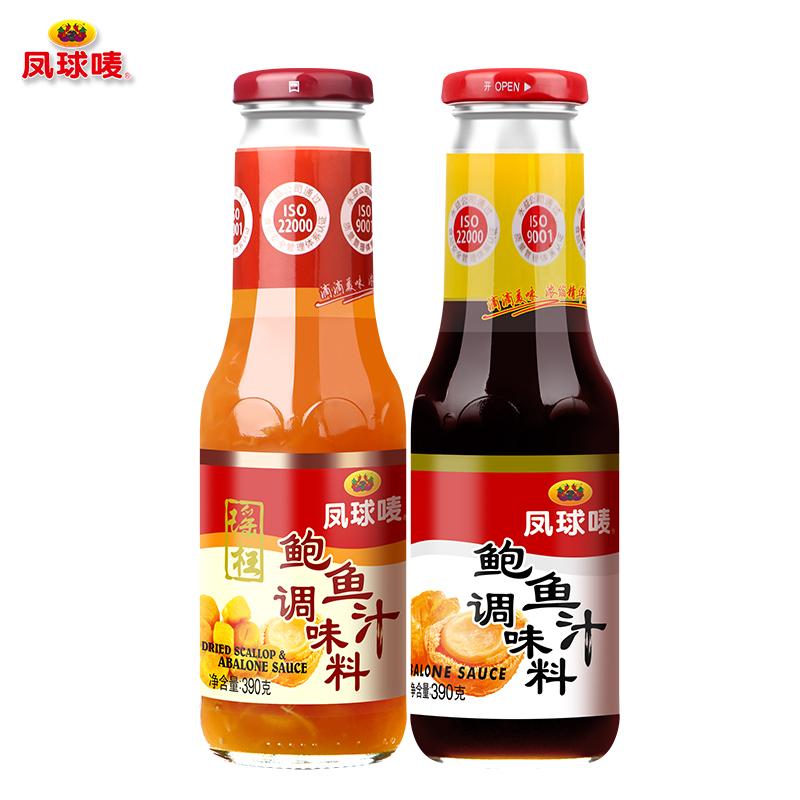 凤球唛鲍鱼汁拌面酱酱料包邮