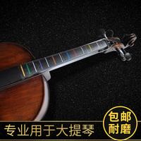 [大提琴指] панель [把位贴 指位贴] стандартный [签 指位贴 ] в подарок [指法详解 简装]