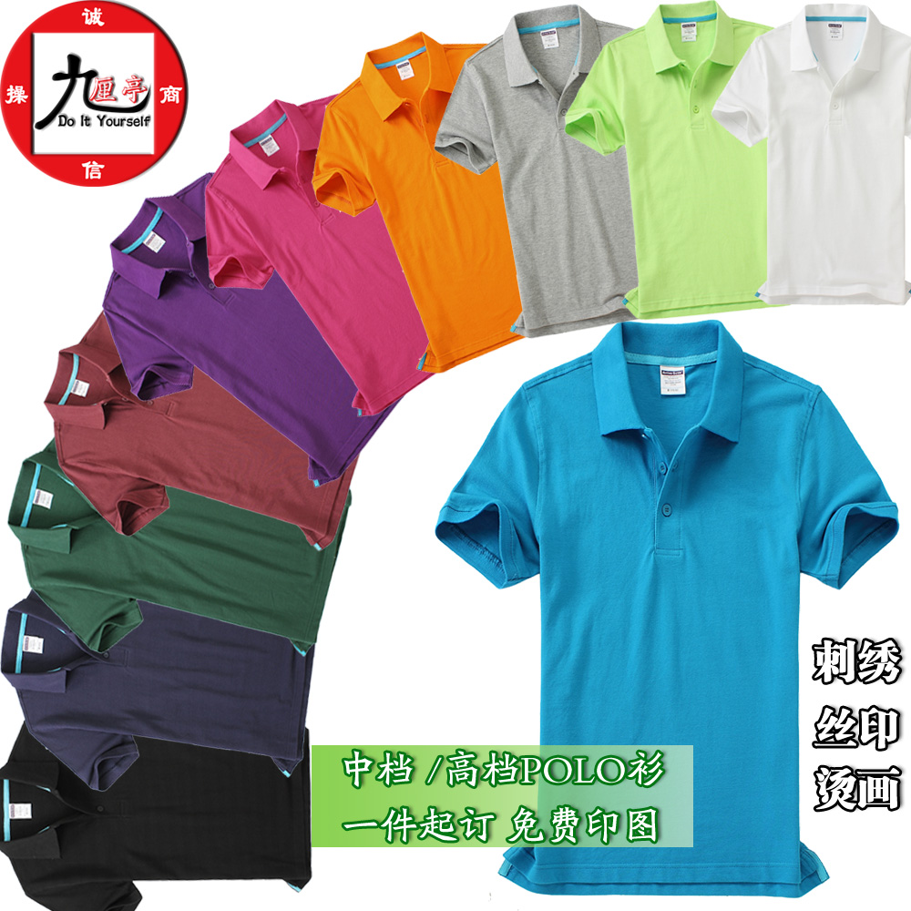 Custom Embroidered Polo Shirts Online