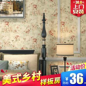 美式乡村复古田园风格环保无纺布大花墙纸浅绿客厅卧室电视墙壁纸