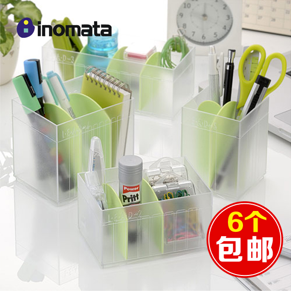 日本进口正品 inomata办公用品桌面A4叠加收纳筐收纳盒文具整理筐