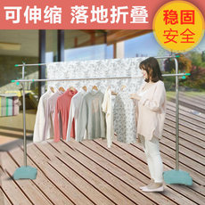 Drying rack floor folding Jiameijia stainless steel retractable double pole drying rack large model quilt