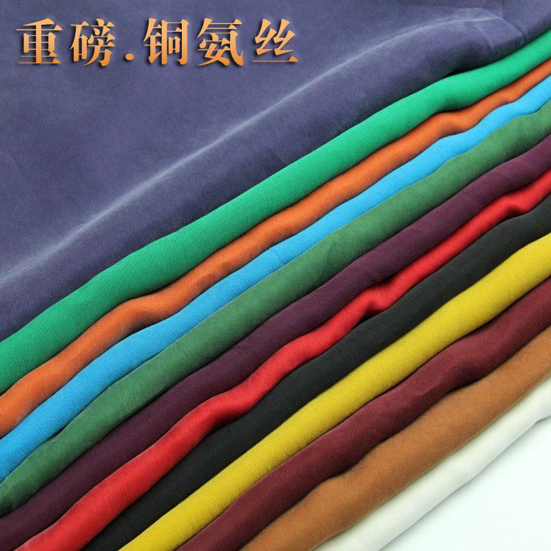 高档砂洗重磅铜氨丝布料夏季透气纯色红色素色复古服装面料裤子料
