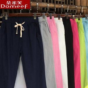 Mùa hè cotton và linen chín quần 2018 mới của Hàn Quốc phiên bản của linen loose slim quần âu phần mỏng feet quần harem phụ nữ