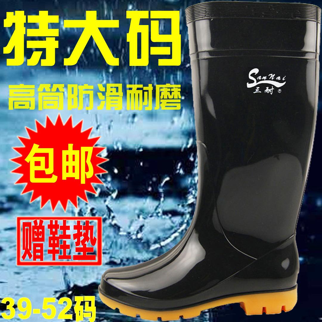 Большой размер мужской высокие Ботинки дождя средние Сапоги для дождя с короткими трубками для ботинок с резиновыми сапогами 44 45 46 47 48 49 50 ярдов