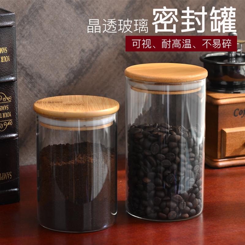 杂粮储物罐圆形有盖食品罐透明厨房家用小玻璃瓶子咖啡豆密封罐子