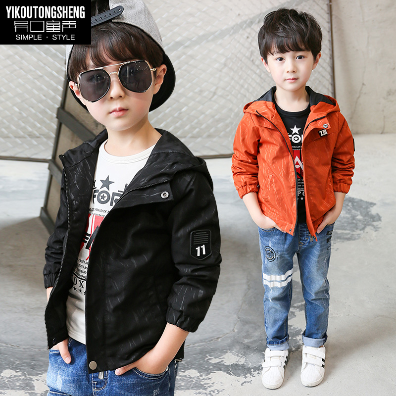e4cdf0c02128 Children s clothing boys autumn coat 2017 new Korean version of the fall children s  clothing 8-year-old boy spring jacket 10 Tide