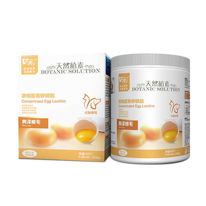 维斯康蛋黄卵磷脂颗粒300g