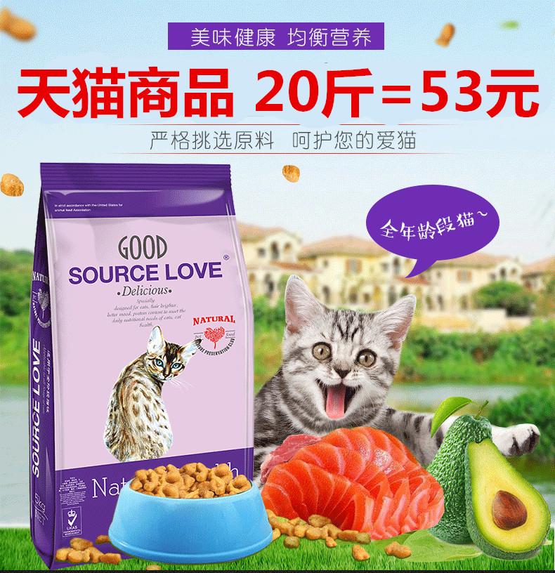 Thức ăn cho mèo 10kg20 kg cá biển hương vị mèo panda mèo cũ hạt chính đi lạc mèo staple thực phẩm 5 mang thai tự nhiên