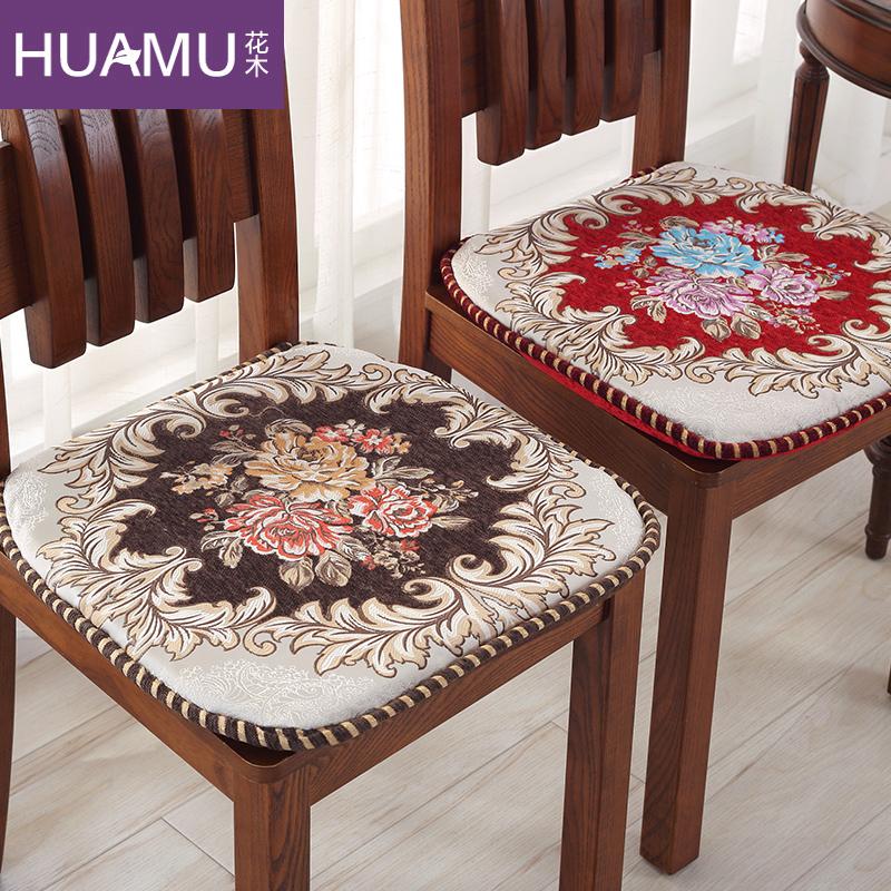 花木 欧式餐椅垫 雪尼尔毛绒布艺椅子垫四季加厚座垫可拆洗坐垫