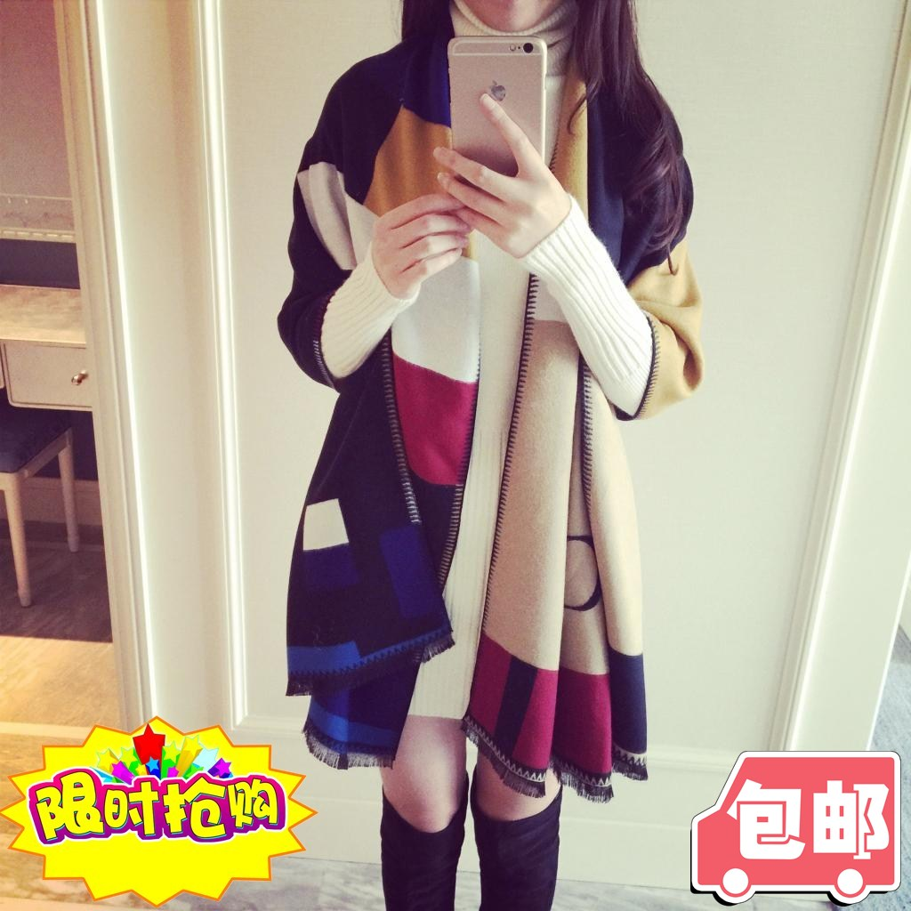 羚羊早安 秋冬季加厚保暖韩版女士围巾 超长毛线格子围巾披肩两用