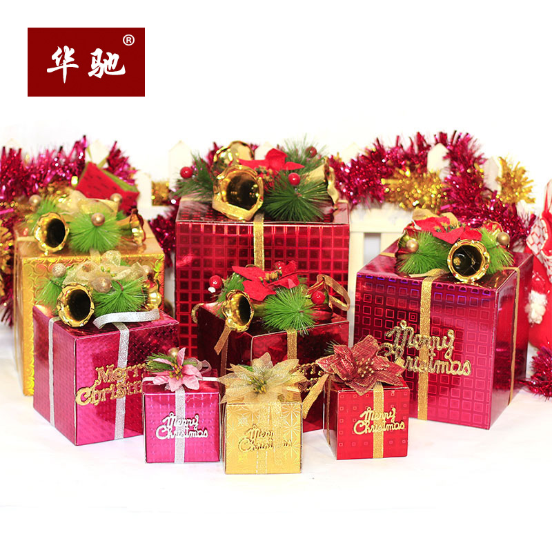 huachi christmas gift box 10 25cm under the christmas tree decoration gift box shopping mall