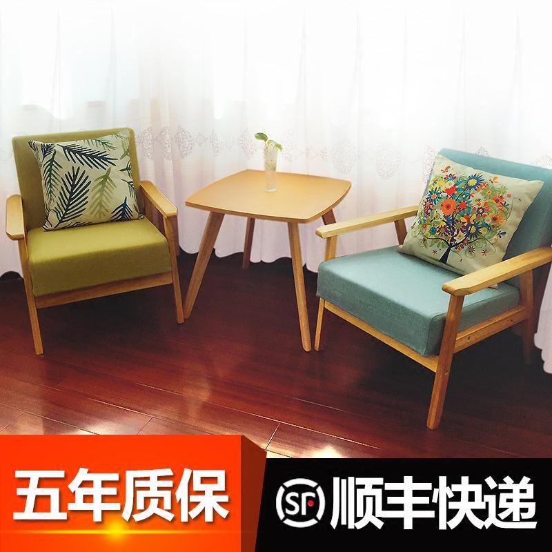Балкон столы и стулья творческий три образца спальня мини кофейный столик нордический случайный столы и стулья сочетание дерево современный простой