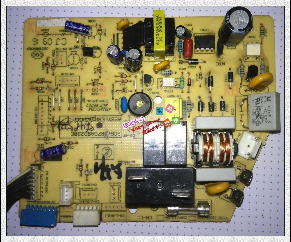 Applicable LG air conditioning computer board control board