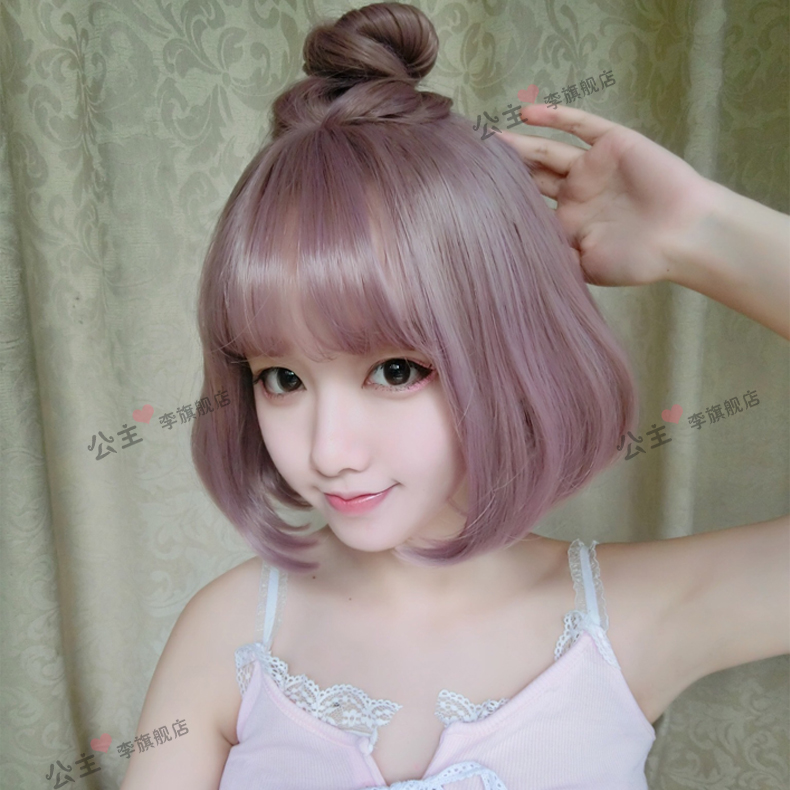 Korean Bangs Www Pixshark Com Images Galleries With A