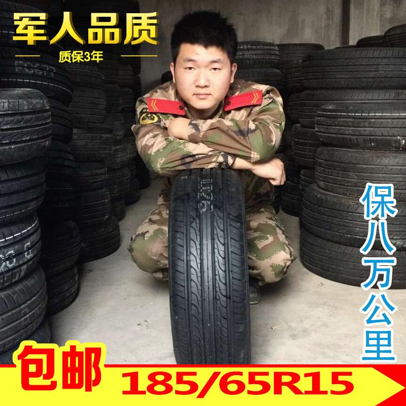 Geely King Kong Swift Sidi Fengyun Citroen Changan Lốp 185 60r15 thương hiệu mới mài lốp tiêu chuẩn