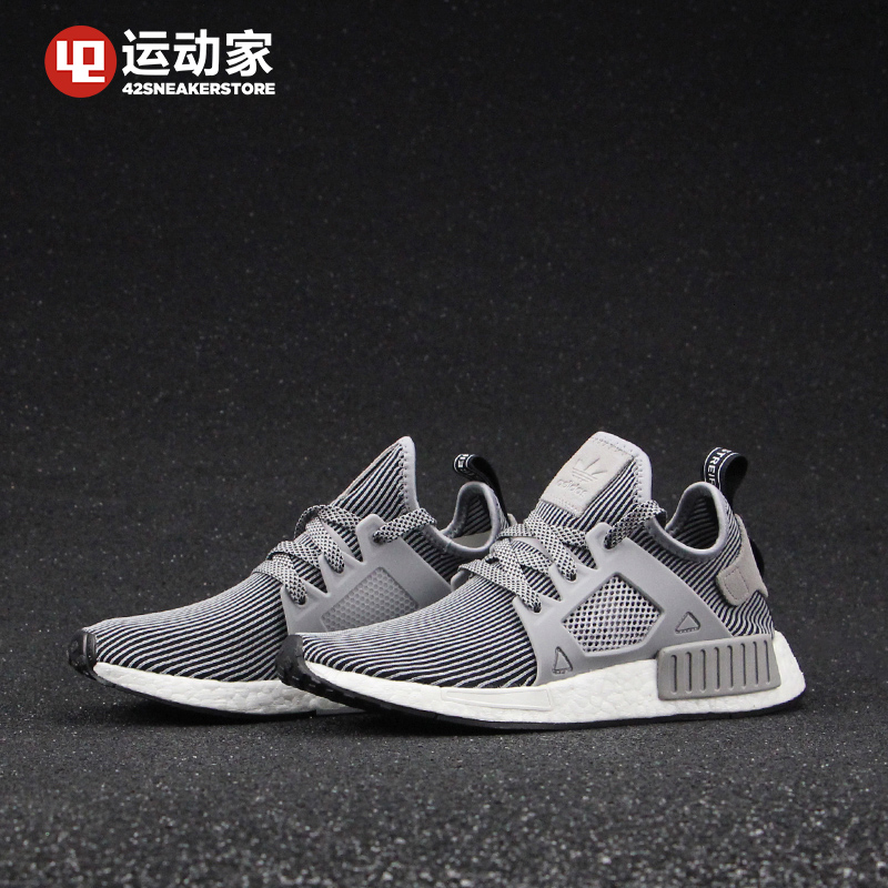 8cb763b56d499 adidas NMD XR1 Winter Scarlet Grey Two