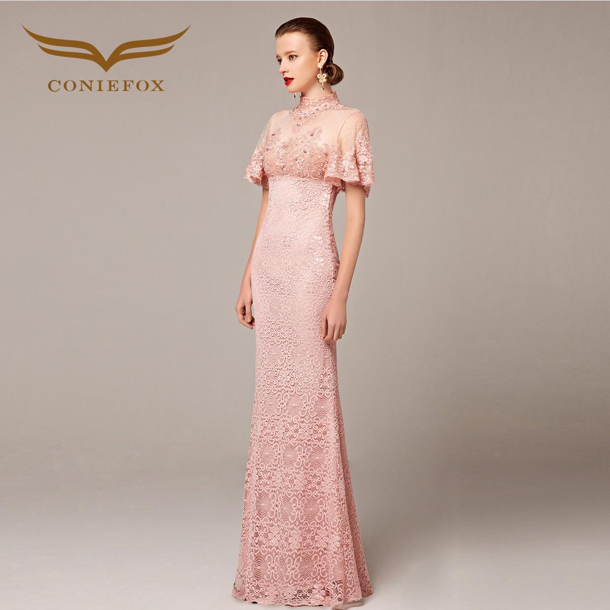 創意狐宴會晚禮服2018新款歐美高端刺繡禮服裙女長款粉色蕾絲長裙