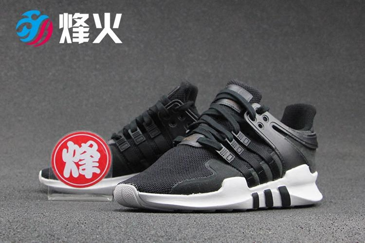 reputable site 5a945 03558 Campfire Adidas EQT Support ADV BB1295 1302 BY9391 BZ0006 AC7972
