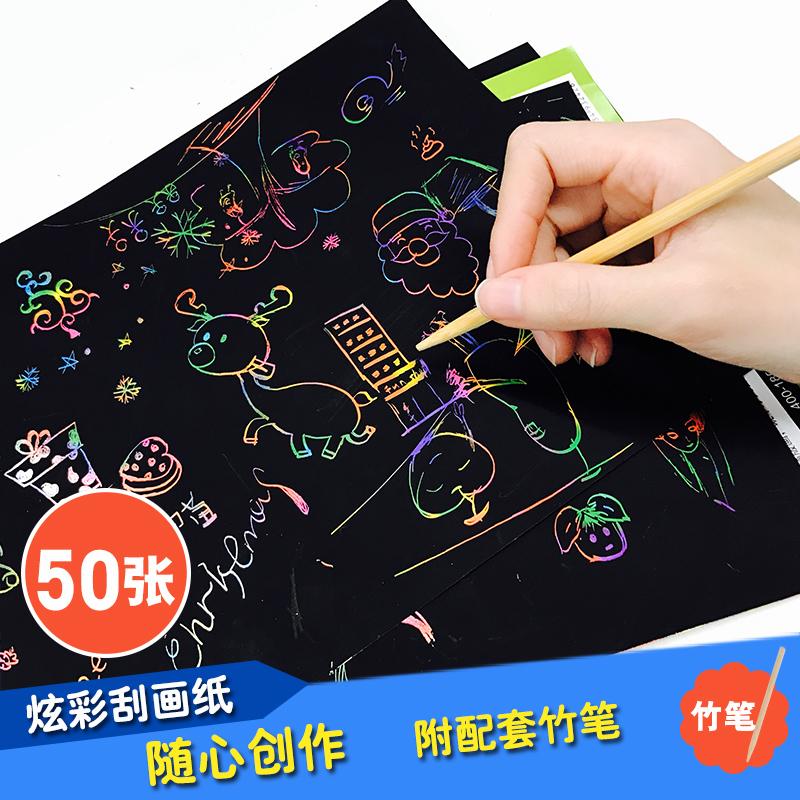 Ребенок царапина живопись бумага яркий царапина царапина живопись DIY неядовитый ручной работы для взрослых творческий царапина бумага живопись установите царапина живопись это