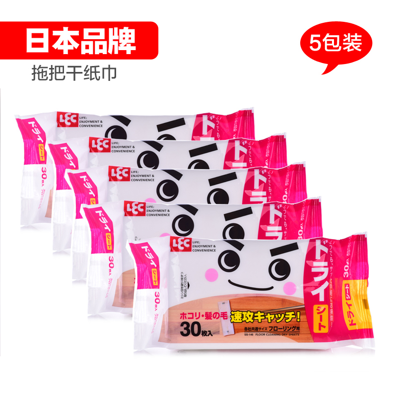 Japan Anti-static dust wipe dry paper towel dust wiping wipes