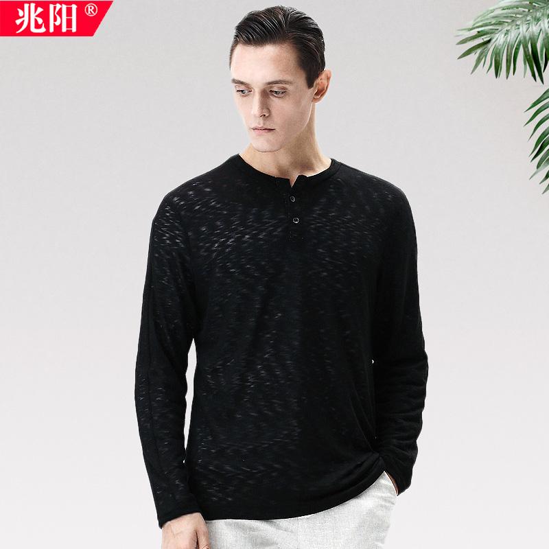 2016 mùa xuân mới hai mảnh dài tay T-Shirt vòng cổ rỗng T-Shirt phương thức bên trong phía dưới