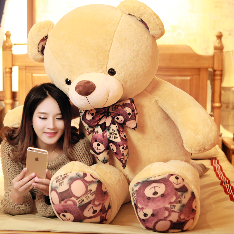 35f3114d63748 Hug bear plush toy bear big teddy bear panda doll Girl doll cute birthday  gift Valentine s day