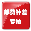 Товары от xiaotangyuan0612