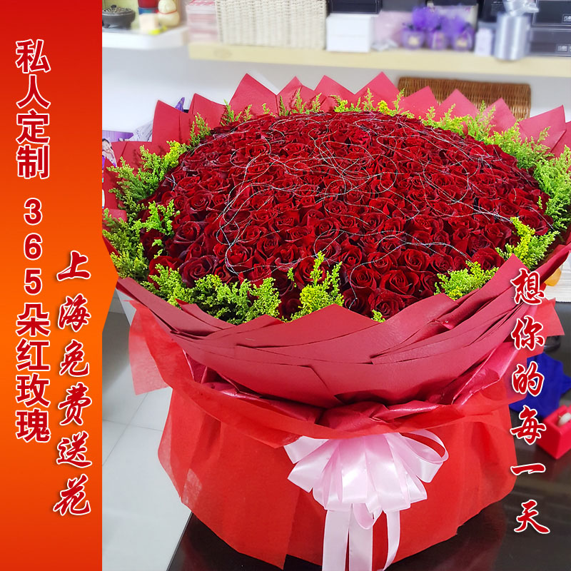 USD 516.61] Giant flowers 365 red roses flowers proposal bouquet ...