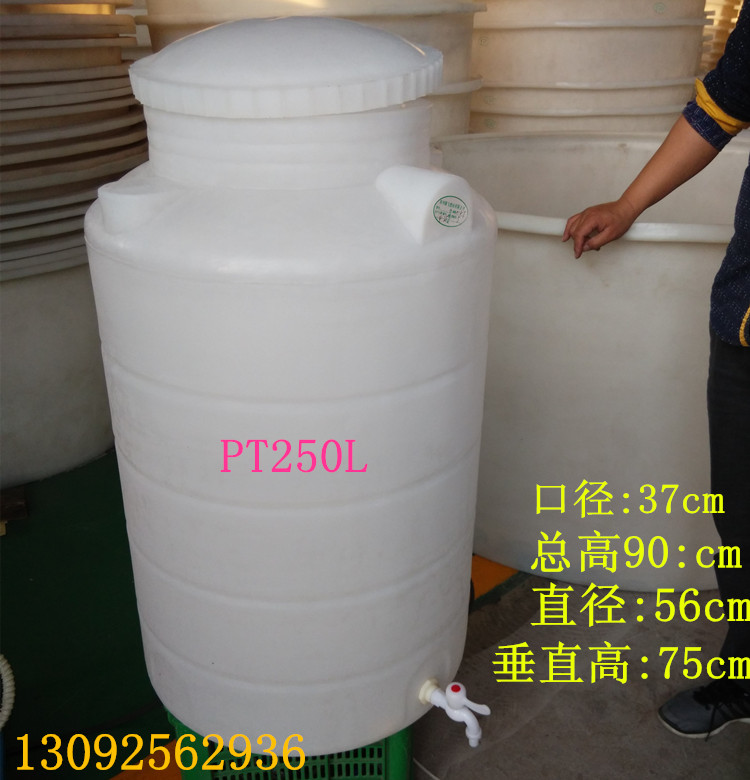 Factory outlet 250L plastic water tower bathroom storage bucket plastic round barrel water storage tank chemical & USD 31.38] Factory outlet 250L plastic water tower bathroom storage ...