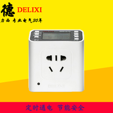Таймер Delixi electric KG316TP