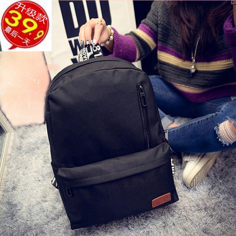 原宿街头双肩包女韩版潮学院风中学生书包休闲帆布情侣背包旅行包