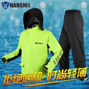 蓝狮雨衣雨裤套装成人分体雨衣摩托车骑行防水男超薄防暴雨雨衣