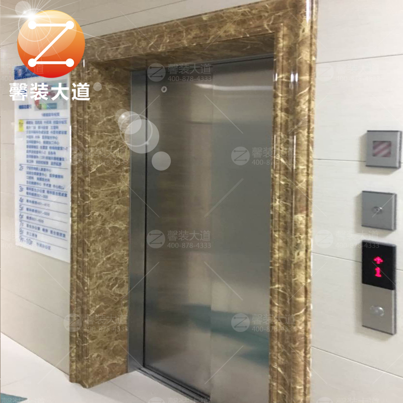 Stone Plastic Imitation Marble Elevator Door Set Lines Tile Waistline TV  Background Wall Border Decorative Lines