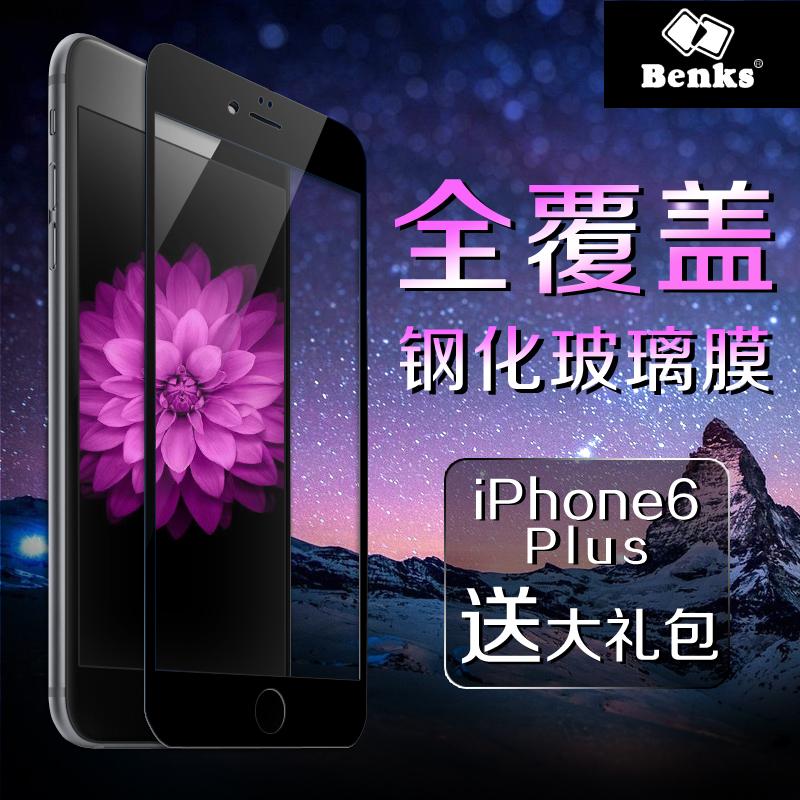 苹果Phone6plus钢化膜iPhone6 plus玻璃膜全屏覆盖贴膜5.5寸S全包